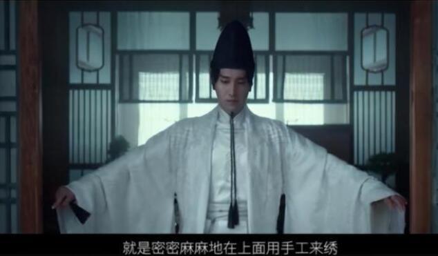 鱼尾当眉毛花瓣当嘴巴,王子文阴阳师撞脸刘嘉玲,邓伦花三百万