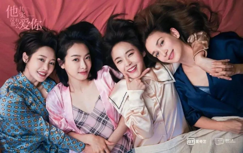 没了黄晓明和李菲儿的互动,《浪姐2》还有其他看头么?