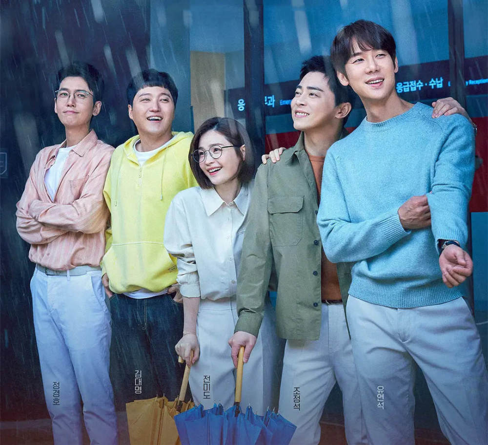 豆瓣9.8分开局,首播拿下时段第一,又一韩剧神作续集强势回归