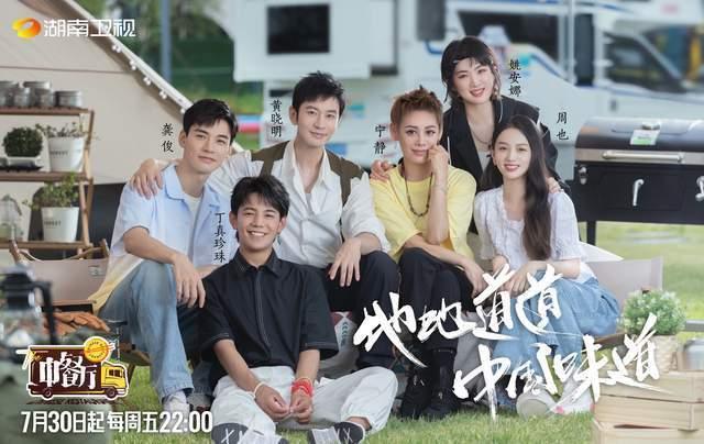 《中餐厅5》定档后,老成员赵丽颖携好友回归,这一季真不缺话题
