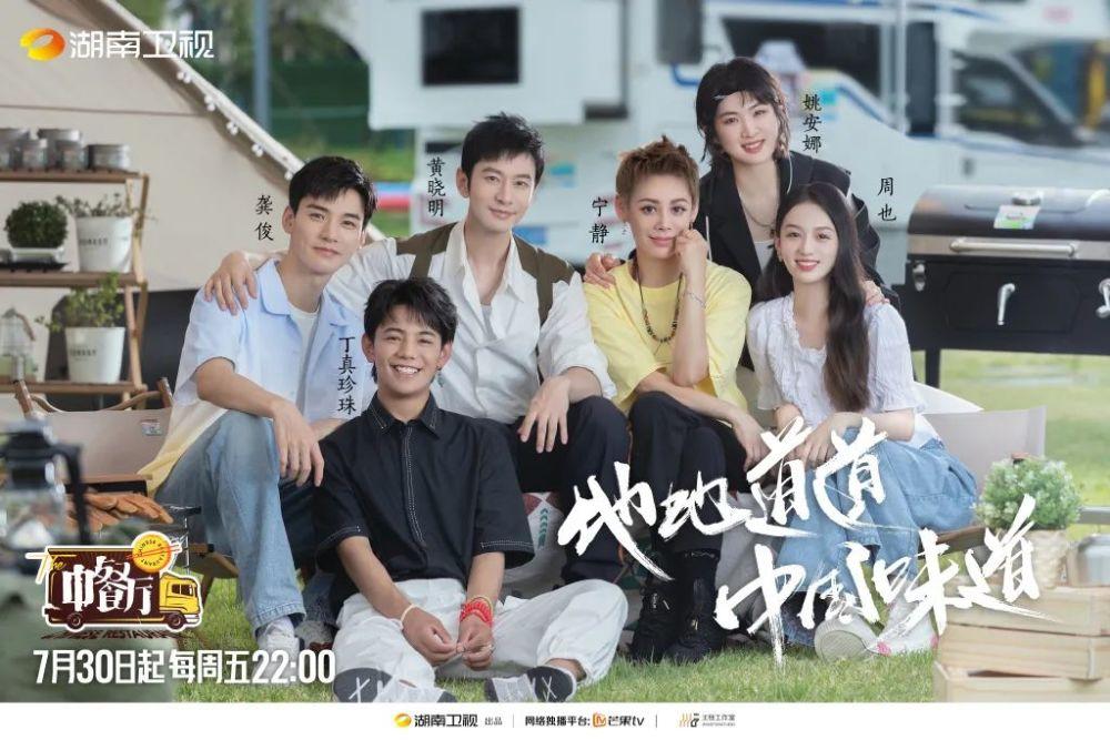 《中国好声音》《中餐厅5》周五晚开播,《姐妹俱乐部》收官