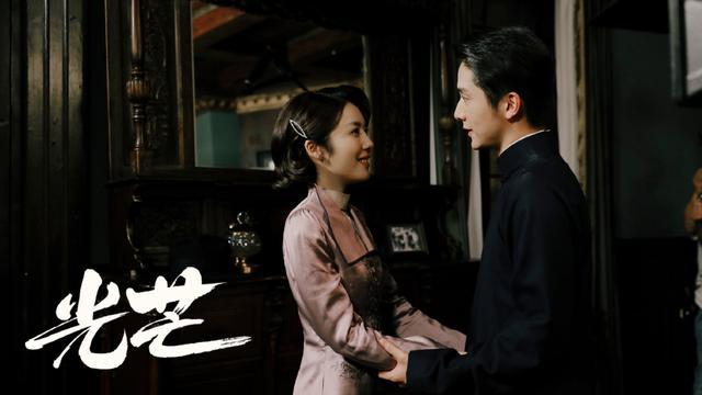 《光芒》5对情侣的结局,男女主大圆满,这3对下场凄惨?